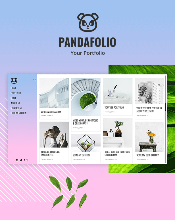 Pandafolio WordPress theme sale -45%